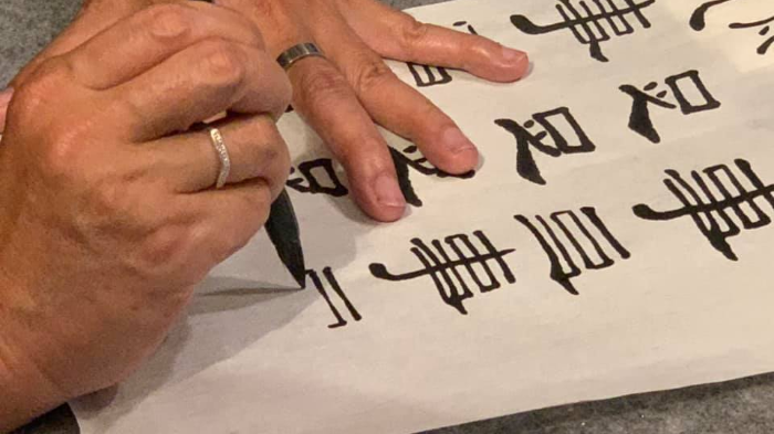 Explore the Beauty of Chinese  Calligraphy in This Workshop